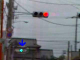 目に入っている信号